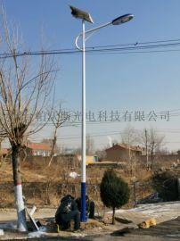 厂家直销太阳能路灯 新农村改造工程LED