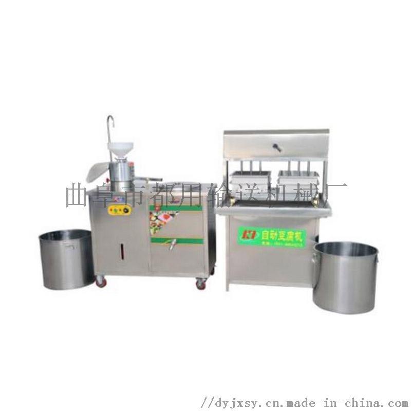 节能型时产300斤 大型豆腐机价格 利之健lj 彩