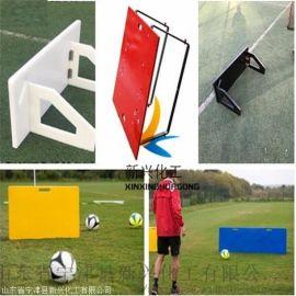 足球练习档板A可调节足球练习挡板A足球练习档板工艺