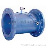 山東DN125單聲道管段式超聲波流量計