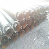 钢套钢预制直埋保温管 钢套钢直埋保温管