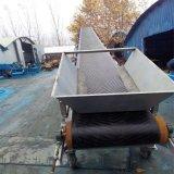 东莞货柜装卸黑橡胶皮带机 散块料v型托辊输送机