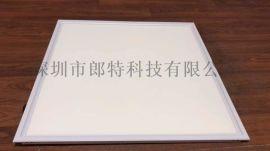 led面板灯_平板灯_调光_厂家-深圳郎特照明