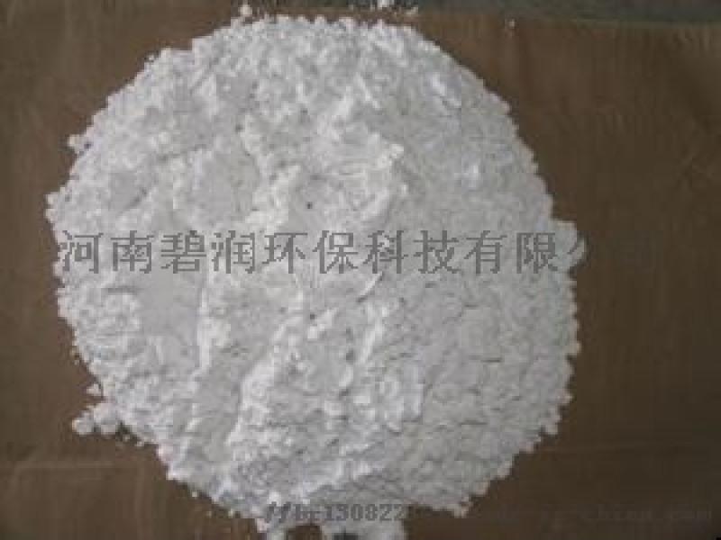 浙江高效吸附剂活性白土生产厂家供应 用途广泛