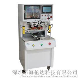 双工位旋转平台脉冲热压机 焊接机