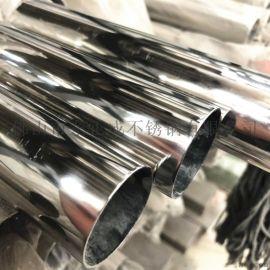 深圳镜面201不锈钢焊管,精磨8K不锈钢焊管厂家