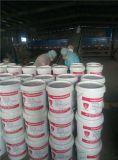 吉林遼源A級外包鋼專用膠生產廠家