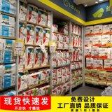 母嬰店貨架 孕嬰奶粉店貨架展示架 童裝店貨架
