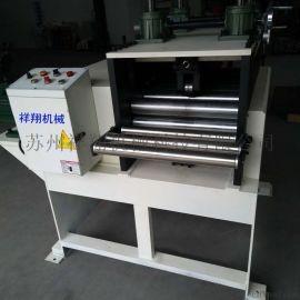 SXL-500钢板整平机对外加工 厚板精密整平机