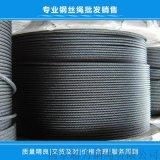 電梯鋼絲繩廠家 超力鋼絲繩多種規格尺寸都有