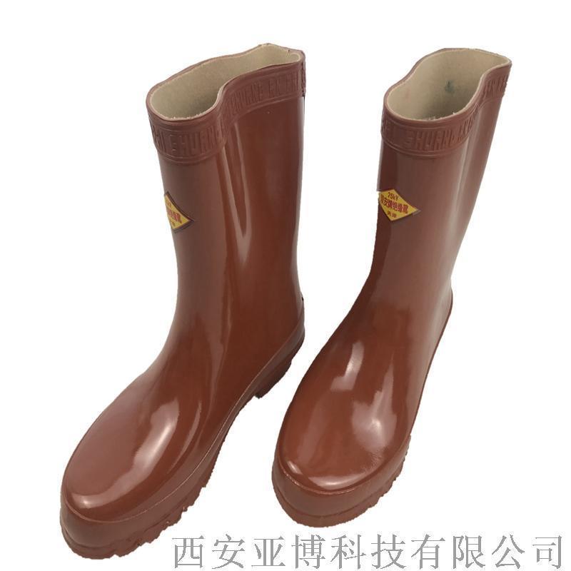 西安哪余有賣絕緣鞋諮詢13991912285