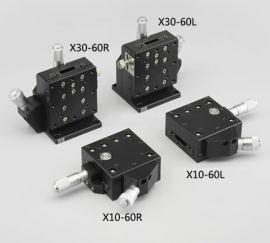 高分辨率位移台 X10/X30,高精度滑台