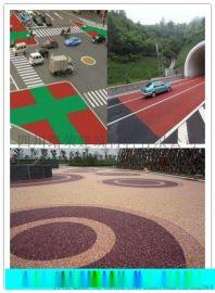遂宁市彩色艺术陶瓷防滑地坪、 彩色艺术陶瓷颗粒地坪