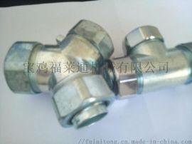 DKJ外螺纹金属软管接头