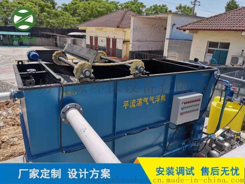 贵州养猪屠宰污水处理设备 气浮机一体化设备竹源定制