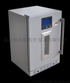 小型医用器械干燥柜