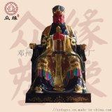 中國鬼神大全 **閻羅王 樹脂彩繪貼金大力鬼王神像