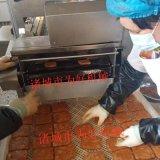 黄金豆腐块油炸机 豆腐串油炸生产线 臭豆腐油炸锅