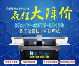 私人订制数码直喷加工uv负压平板打印机