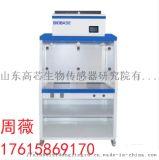 無管道淨氣型通風櫃 型號:FH1500C