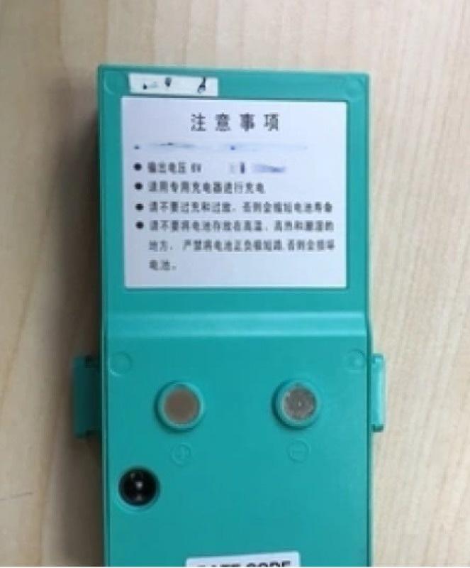 全站儀專用電池 西安專供15591059401