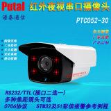 PTC052-30 紅外燈攝像頭/防水攝像頭