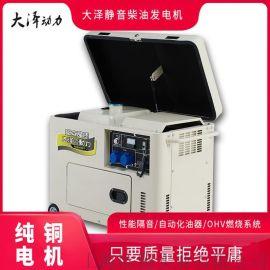 5KW柴油发电机产品品牌