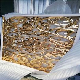 德普龙铝屏风隔断 炫彩铝合金屏风款式图案