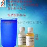 溼潤劑原料異丙醇醯胺6508廣泛用於鞋油