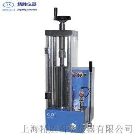 JDP-20J等静压专用压片机 实验型电动等静压机