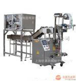 链斗式称重包装机 肉松自动计量包装机