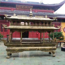 长方形香炉 寺庙长方形铸香炉,昌东香炉厂
