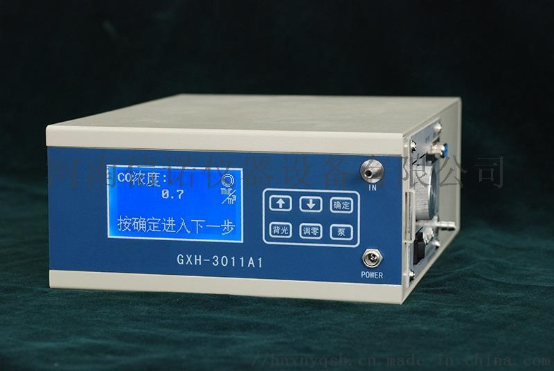 攜帶型紅外線CO/CO2分析儀參數報價