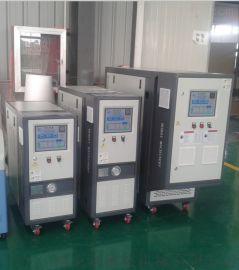 舟山模温机,高温运水式模温机,舟山模温机生产厂家