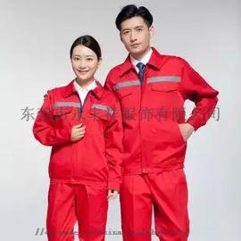 东莞订做工作服厂服工衣职业装厂家