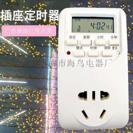 AL-06定时器插座220V微电脑时控开关03
