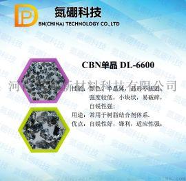 氮硼科技适应性强的黑色CBN单晶