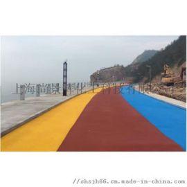 提供珠海薄层沥青改色路面材料批发价格