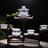 景德鎮陶瓷手繪青花玲瓏功夫茶杯茶具套裝禮品