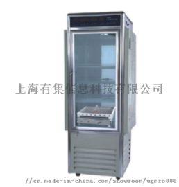 震荡光照培养箱ZDX-150 赛福