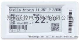 2.13寸水墨屏電子貨架標籤(ESL)電子價籤電子價格標籤