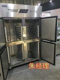 well kool商用不鏽鋼酒店廚房冰箱