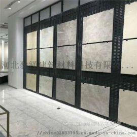 瓷砖冲孔板展架 镀锌板可定制