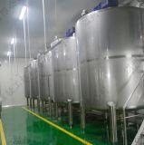 大型红枣醋生产线 产值100吨小型生产红枣醋设备