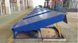 仓库月台调节板固定登车桥伊春市物流装卸货辅助设备