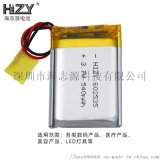3.7V540mAh锂电池602535行车记录仪