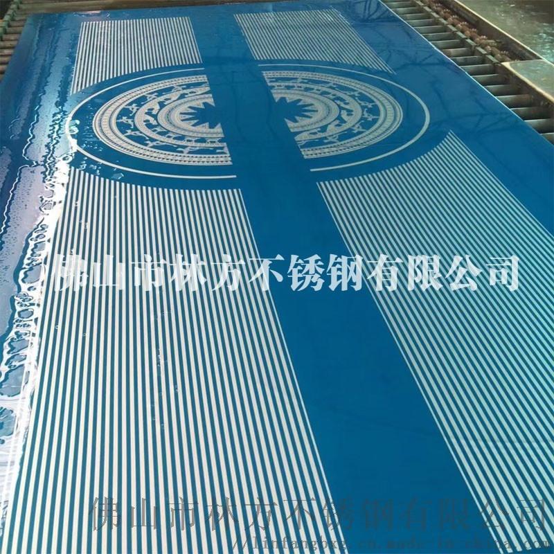 優質不鏽鋼蝕刻板 加工各種蝕刻板 裝飾板 廠家供應