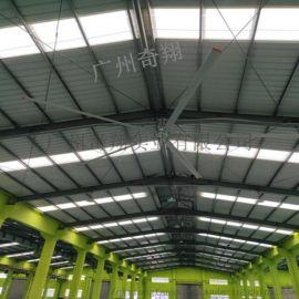 韶關工業大吊扇,打造精品-廣州奇翔