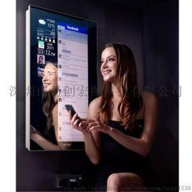 智能魔镜22寸触摸屏镜面广告机 浴室镜触摸一体机