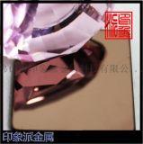 304鏡麪茶色不鏽鋼彩色板電鍍板材售樓部裝飾